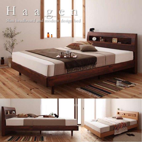 画像1: 棚・コンセント付きデザインすのこベッド【Haagen】ハーゲン
