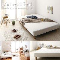一人暮らしから夫婦のベッドまで!マットレス一体型ベッド