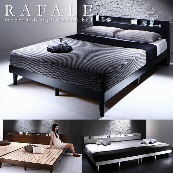 画像1: お買い得商品!棚・コンセント付きすのこベッド【Rafale】ラファール