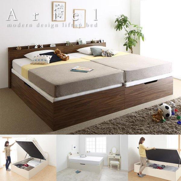 画像1: 布団も使えて通気性抜群!すのこ床板仕様跳ね上げ式収納ベッド【Ariel】 スリム棚付き