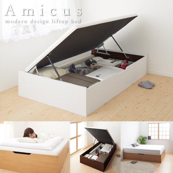 画像1: すのこ床板仕様ヘッドレスガス圧式跳ね上げ収納ベッド【Amicus】アミークス
