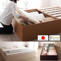 組立設置サービス:日本製:大容量収納庫付きヘッドレスすのこベッド【O・S・V 】オーエスブイ