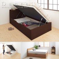 すのこ床板仕様スリム棚付きガス圧式跳ね上げ収納ベッド【Dante】ダンテ