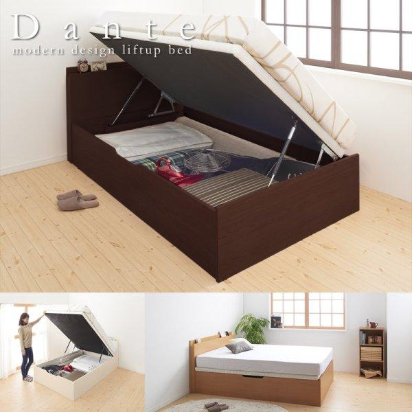 画像1: すのこ床板仕様スリム棚付きガス圧式跳ね上げ収納ベッド【Dante】ダンテ