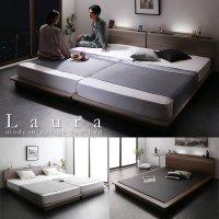 おしゃれなLED照明付き連結ベッド【Laura】 ロータイプ仕様