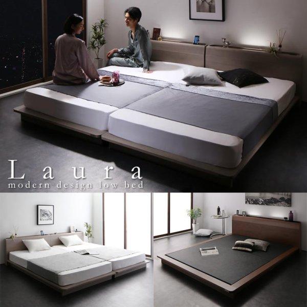 画像1: おしゃれなLED照明付き連結ベッド【Laura】 ロータイプ仕様