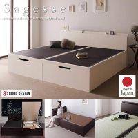 美草仕様畳跳ね上げベッド【Sagesse】サジェス 棚付き・日本製・低ホルムアルデヒド
