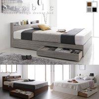 スリム棚・4口コンセント付き・収納ベッド【Stable】ステーブル