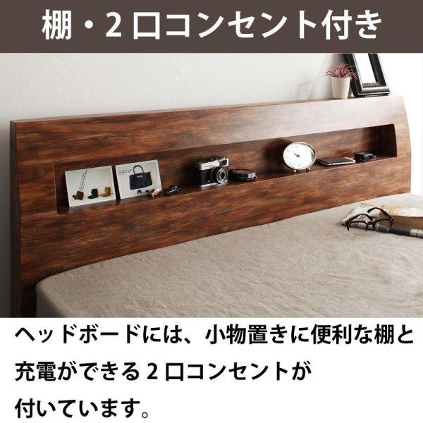 画像3: ヴィンテージデザインすのこベッド【Fredrik】フレドリック