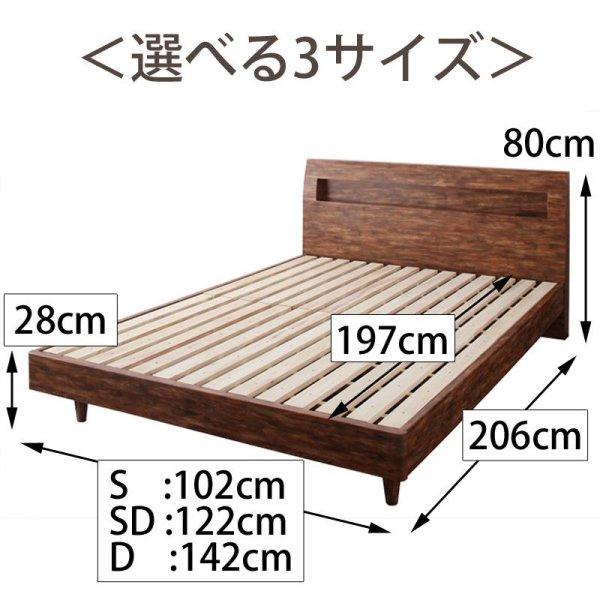 画像5: ヴィンテージデザインすのこベッド【Fredrik】フレドリック