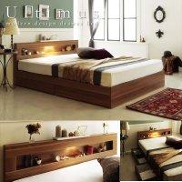 【価格訴求モデル】LEDライト・コンセント付き収納ベッド【Ultimus】ウルティムス