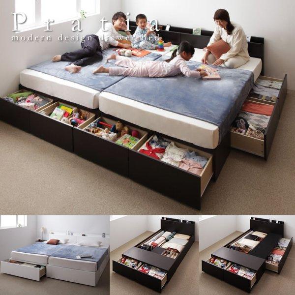 画像1: 収納付き連結ベッド【Pratia】プラティア ファミリー向け