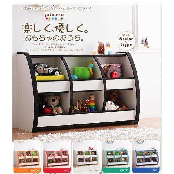画像1: ソフト素材キッズファニチャーシリーズ おもちゃBOX 【primero】 スモールタイプ
