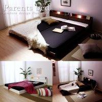 日本製連結ベッド 親子・夫婦で寝られるフロアベッド