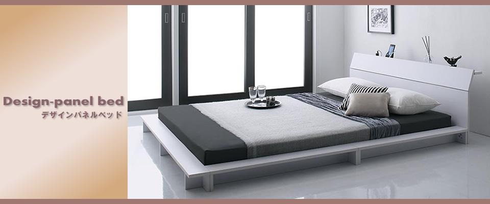 デザインパネルベッドの激安通販:イメージ