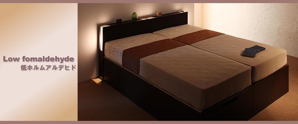 低ホルムアルデヒドベッドの激安通販:イメージ