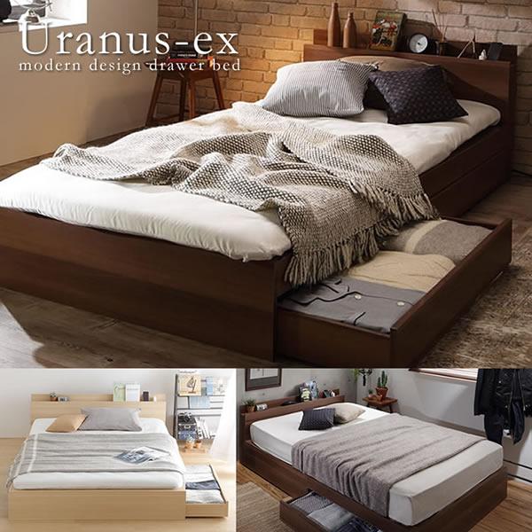 敷布団対応スリム棚付き収納ベッド【uranus-ex】ウラノスex