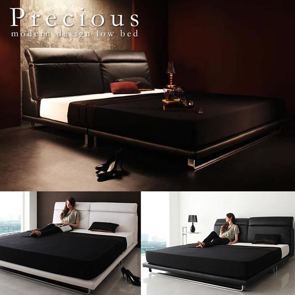 リクライニング機能付きレザーベッド【Precious】プレシャス