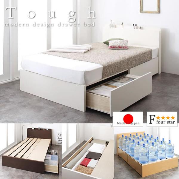 頑丈ベッド【Tough】タフ 日本製低ホルムアルデヒドBOX型収納ベッド