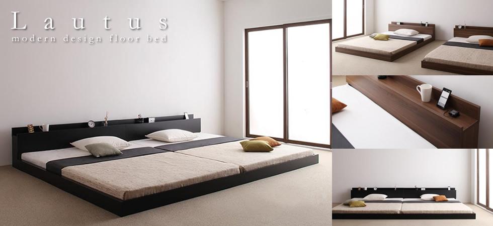 連結ベッド:ラトゥース