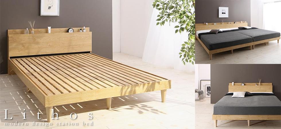北欧デザインすのこベッド