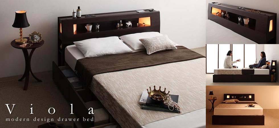 人気の収納ベッド:ヴィオラ