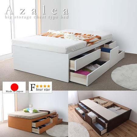 大型収納ベッドおすすめNo3