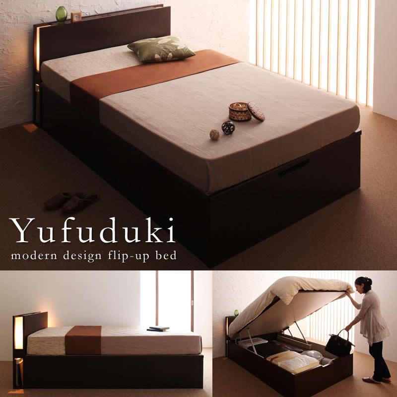 人気No2おすすめ跳ね上げ式ベッド