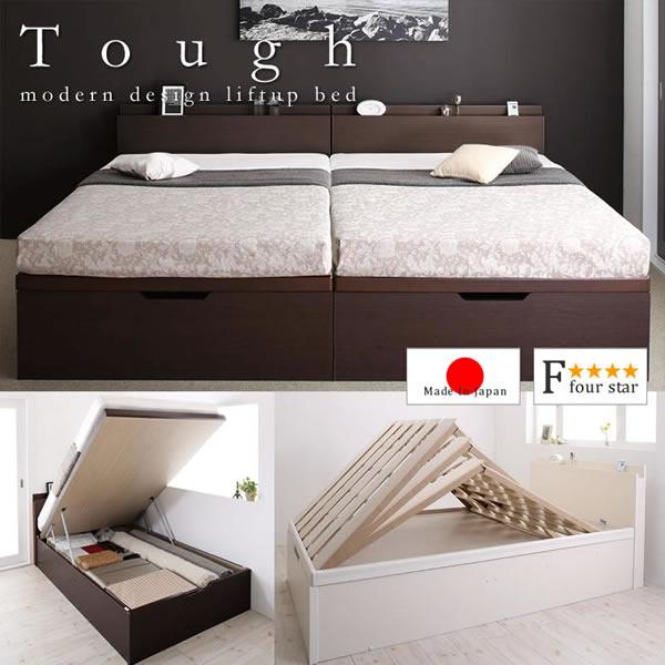 すのこベッド おすすめ商品3