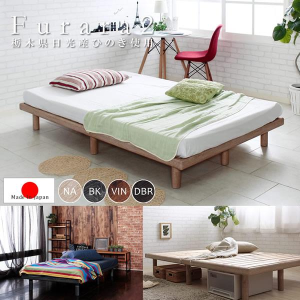 すのこベッド おすすめ商品1
