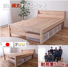 すのこベッド例3