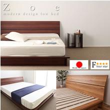 すのこベッド例2