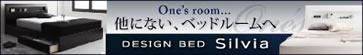 スリムなヘッドボードに引き出し収納付きのベッド