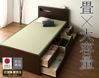 モダン棚が特徴の畳ベッド