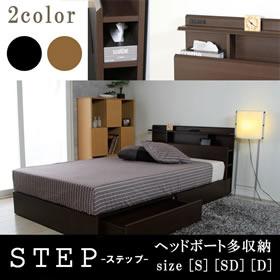 組立設置対応!BOXタイプ収納ベッド 【STEP】ステップ