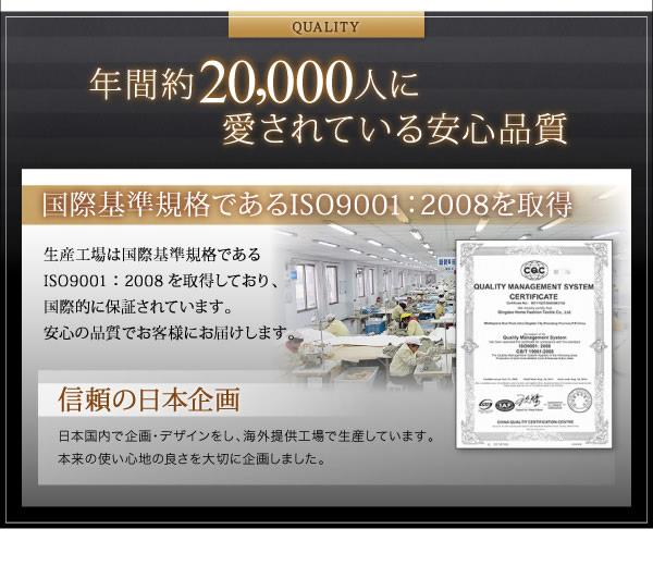ニューゴールドラベル/エクセルゴールドラベル!高級ホテルスタイル羽毛布団5点セットの激安通販