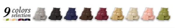 9色から選べる!シンサレート入り布団 8点セット プレミアム敷布団タイプの激安通販