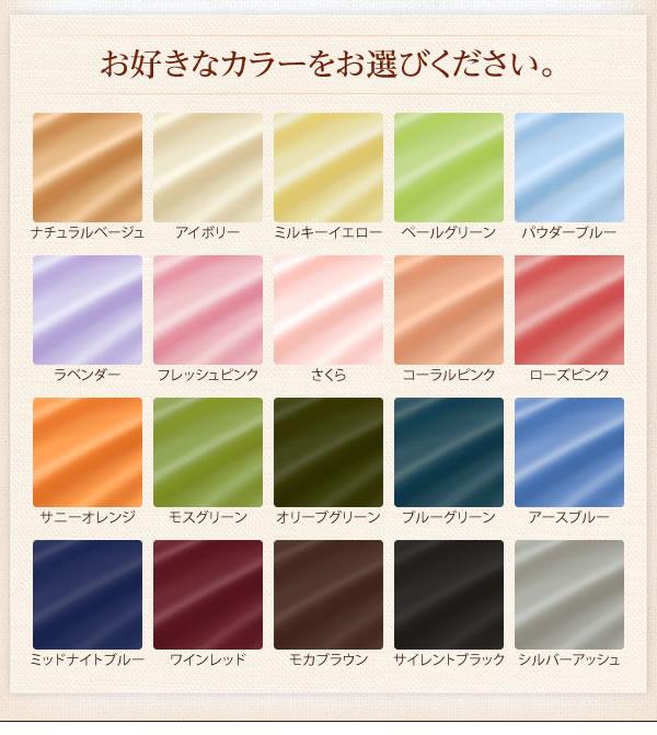 新20色羽根布団8点セット洗い替え用布団カバー3点セット  激安通販