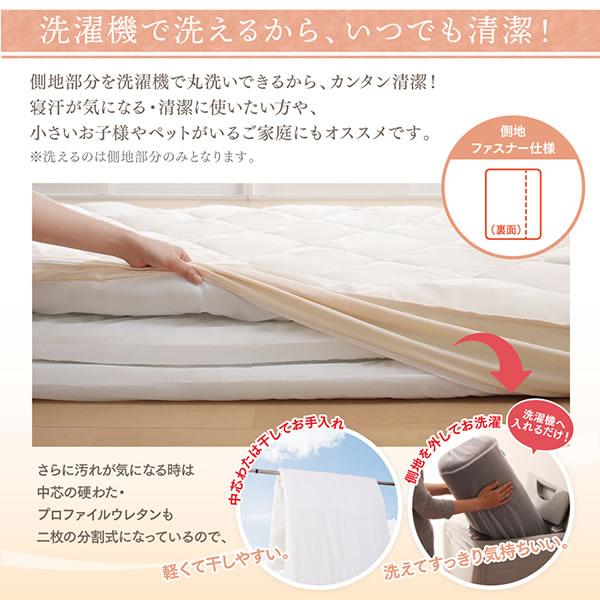 極厚15cmボリューム敷き布団6点セット 20色展開の激安通販