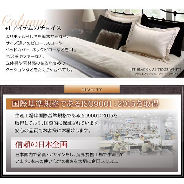 冬のホテルスタイル プレミアムカバーリングセットの激安通販