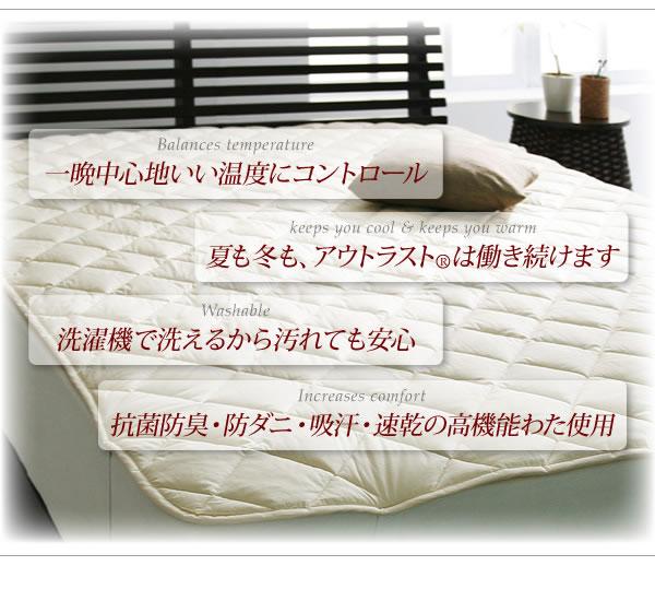 温度調整素材アウトラスト(R)シリーズ【IDEAL】アイディール イメージ2