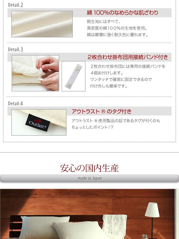 温度調整素材アウトラスト(R)シリーズ【IDEAL】アイディール イメージ11