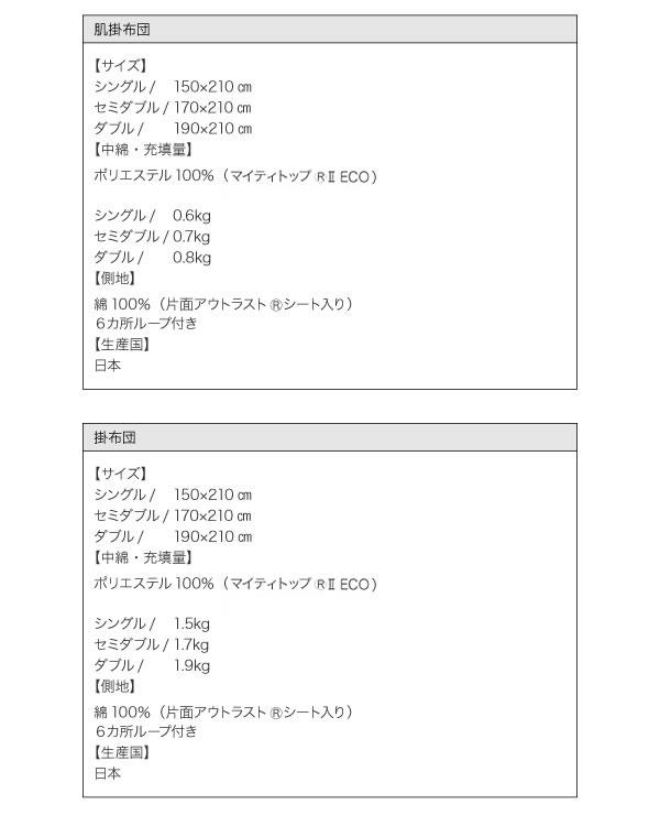 温度調整素材アウトラスト(R)シリーズ【IDEAL】アイディール イメージ16