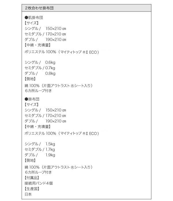 温度調整素材アウトラスト(R)シリーズ【IDEAL】アイディール イメージ17