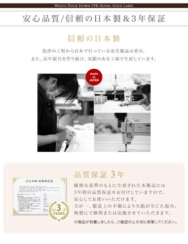 【国内洗浄羽毛】スペイン産ホワイトダックダウン93%ロイヤルゴールドラベル 羽毛掛布団の激安通販