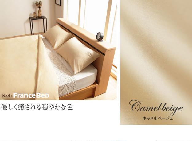 洗える抗菌防臭防ダニ日本製掛け布団カバーを通販で激安販売