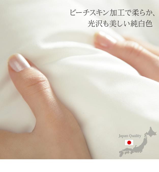 洗える抗菌防臭防ダニ日本製体型フィットキルト掛け布団ロングを通販で激安販売