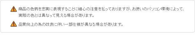 洗える抗菌防臭防ダニ日本製ピローケースを通販で激安販売