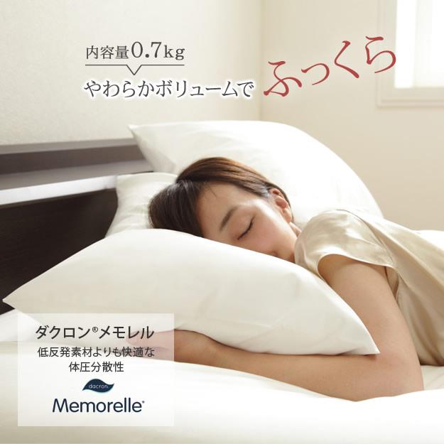 もっちり新触感洗える抗菌防臭防ダニ日本製枕を通販で激安販売