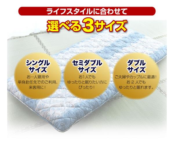抗菌防臭防ダニ四層式ボリューム敷き布団説明8